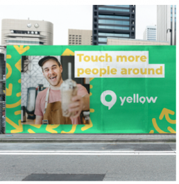 Bâche publicitaire Yellow Luxembourg